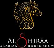 Alshira'aa